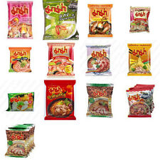 MAMA Vary Tasty International Famous Flavour Soup Thai Instant Noodle 55g. Food