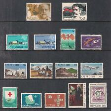 CYPRUS 1975 - 1978 GOOD LOT OF 7 COMPLETE STAMPS SETS FINE USED