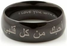 "Tungsten Mens Ring Islamic Jewellery Ring with ""I Love You"" in Arabic & English"