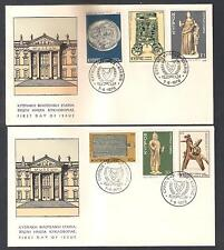1976 DEFINITIVE ARCHAEOLOGICAL TREASURES OF CYPRUS Set 12V.NICE UNOFFICIAL FDC's
