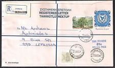 CYPRUS 1999 STATIONERY REGISTERED COVER SIZE H KALOPANAYIOTIS RURAL CANCEL LABEL