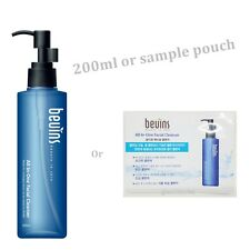 BEUINS All in One Facial Cleanser Foam Cleansing Gel 200ml or Sample Pouch(2ml)