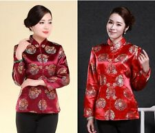 Blurgundy red Chinese Women's silk embroidery jacket /coat Sz: 8 10 12 14 16