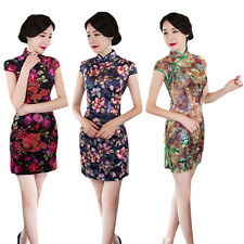 AT Women's Vintage Chinese Traditional Cheongsam Short Sleeve Floral Qipao Dress