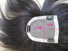 Mono & PU Real Human Hair Topper Clip in Hairpiece Hair Top Piece Toupee
