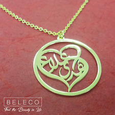 Arabic Name Heart Necklace Jewelry Personalized Custom Pendant Arabic Font