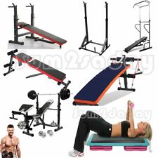 Home Gym Equipment Weight Bench Squat Rack Muscle Fitness Power Tower Fat Burner