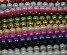 Pack of 200 pieces 4mm Round Glass Pearl Beads - Choose from 15 Colours