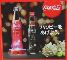 Coca Cola Japan 2015 Collectible Bottle with LED Color Changing Coaster LIMITED