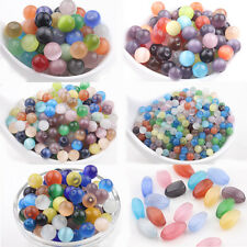 20/50/100Pcs Mixed Cat Eye Gemstone Loose Spacer Charms Beads Finding DIY 4-10mm