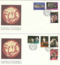 1980. Mineral Wealth of Greece Asbestos Gypsum Bauxite Chomite Barite Cooper FDC