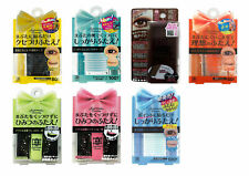 Genuine AB (Automatic Beauty) Eye Tape Collection - USA Seller
