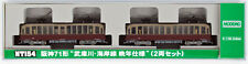 Modemo NT154 Hanshin Electric Railway Type 71 2 Cars Set (N scale)