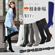 Womens Pointy Toe High Heel Riding New Stilettos Knee High Boots Shoes Plus Sz