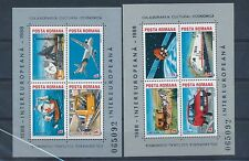 C34500 Space Trains Locomotives Aircrafts MNH Complete set of S/S's Romania