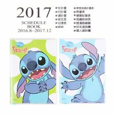 TAIWAN MADE DISNEY STITCH & LILO  2017 SCHEDULE BOOK 10x15CM COLOR DIARY 499769