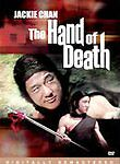 HAND OF DEATH (DVD, 2005) JACKIE CHAN - BRAND NEW SEALED