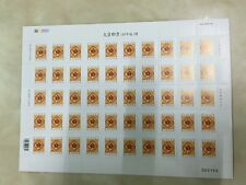 (O55)2015 China Taiwan Postage-Due Stamps full sheet of 50 ($0.50 & $2.00) MNH