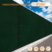 8'x50' FT Fence Privacy Screen Windscreen Shade Cover Fabric Mesh Garden Brass