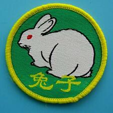 Love Rabbit Bunny Sew on Patch Embroidered Applique Kawaii Cute Motif Animal Kid