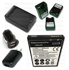 Samsung Galaxy S2 Battery + External Charger + Dual Car Charger + AC Power Plug