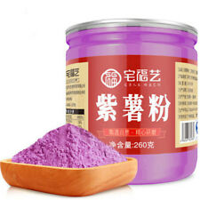 100% Pure Organic Purple Sweet Potato Powder High Antioxidant Healthy Superfood