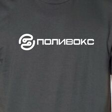 POLIVOKS American Apparel T-shirt russian soviet synthesizer synth explorer ussr