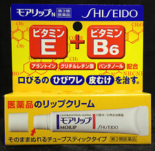 Shiseido Moilip N Medicated Lip Cream for Chapped Lips 8g • From Japan