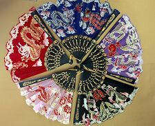 Asian Dragon Design Pattern Embroidered Cloth Folding Foldable Hand - Us Seller