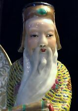 c1880 Rare Qing Chinese Hand Painted Famile Verte  Immortal Scholar with Scroll