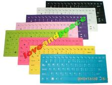 Keyboard Cover Skin Protector FOR Asus EEE PC 1005P 1001PXD 1005HA 1008HA