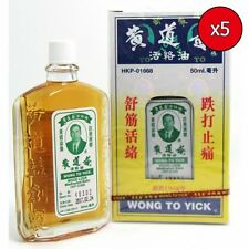Wong To Yick WOOD LOCK Medicated Balm Oil 黃道益活絡油 Pain Relief Pain Relief 50ml x5
