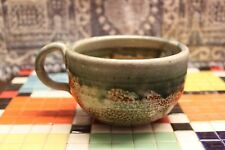 CERAMIC STONEWARE MUG ***PREOWNED*** 14-16 OZ