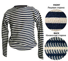 Soviet Russian NAVY Naval TELNYASHKA Frock Black Striped SHIRT SAILOR'S WINTER