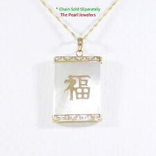 14k Solid Yellow Gold Good Fortune; Rectangle White Mother of Pearl Pendant