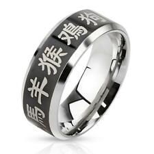 coolbodyart AF Stainless Steel Unisex Ring Silver Black Chinese Characters
