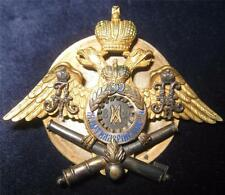 Imperial Russian Mikhailovsky Artillery Military School badge