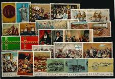 Greece 1971  Complete Year set MNH **  Catalog Value 30.00 Euro!!!