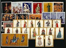 Greece 1974  Complete Year set MNH **  Catalog Value 11.00 Euro!!!