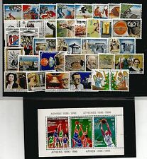 Greece 1987  Complete Year set MNH **  Catalog Value 46.00 Euro!!!