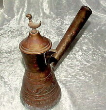 MIDDLE EASTERN ANTIQUE ISLAMIC BRASS COFFEE POT EMBOSSED ENGRAVED