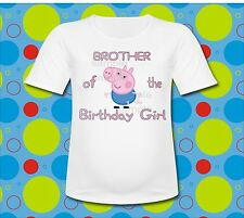 Personalized George Brother Peppa Pig T Shirt All Sizes Peppa Pig Birthday Shirt