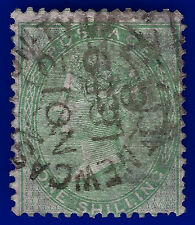 1856 SG72 1s Green Good Used Newcastle on Tyne 545 CDS-Duplex NO 12 1859 acxx