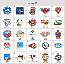 Ice Hockey Pin Badge Russia KHL VLH MHL All Russian Clubs PART 2