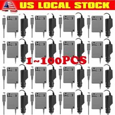 LOT1~100 AC Adapter Home Wall Power Supply Charger Nintendo DSi NDSI +Charger EK