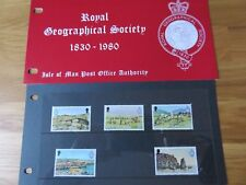 ISLE OF MAN STAMPS PRESENTATION PACKS - 1980 - 1985