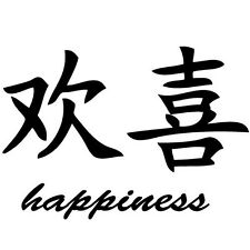 Happiness Japanese Symbol Uppercase Vinyl Living Wall Sticker -Many Sizes Colors