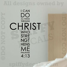 Do All Things Through Christ Strength Phillipians Quote Vinyl Wall Decal Sticker
