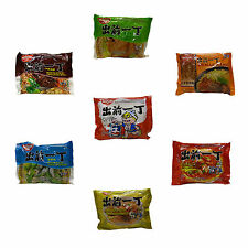 Nissin Instant Chinese Noodles 100g X 30 Chicken Beef Duck Seafood Spicy or XO