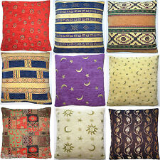 "Large 26""x26"" 65cm Luxury Reversible Double Sided Chenille Cushion Cover Kilim"